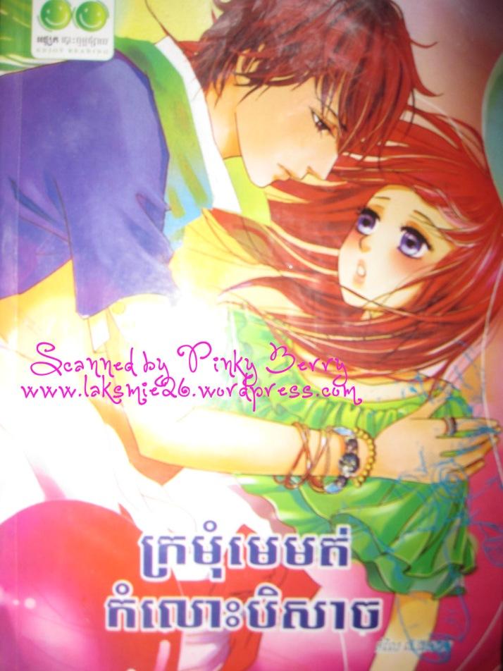 IMG_9929 copy
